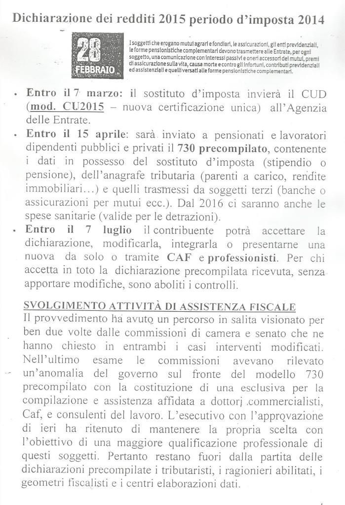 """Stralcio del Decreto Legislativo c.d. """"Semplificazioni""""."""