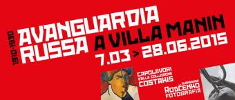 L'Avanguardia Russa a Udine