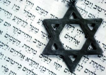 Giornata della Cultura Ebraica